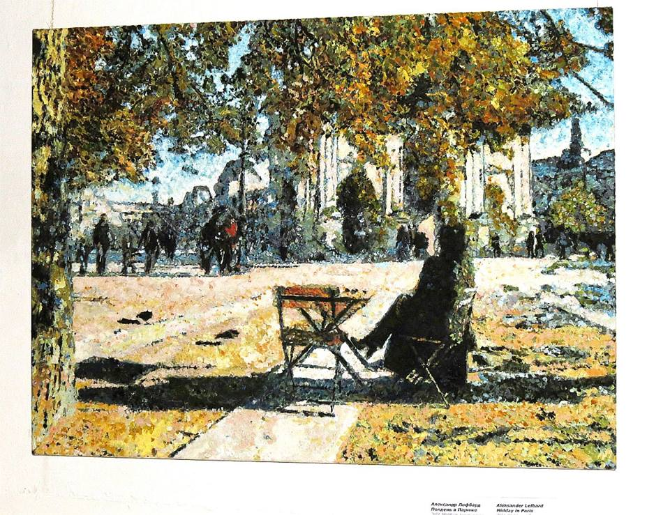 Midday in Paris, A.Lefbard, 2014